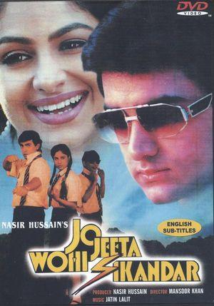 Movsea. Com jo jeeta wohi sikandar 1992 full movie free download.